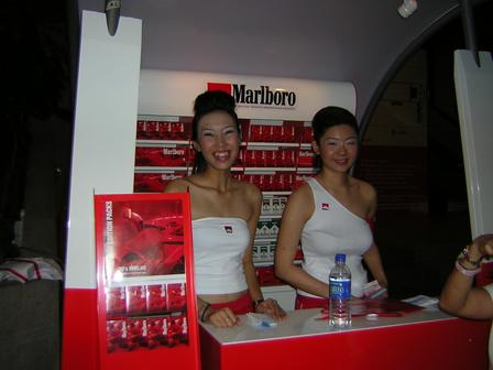 how to buy i love you phillip morris in canada